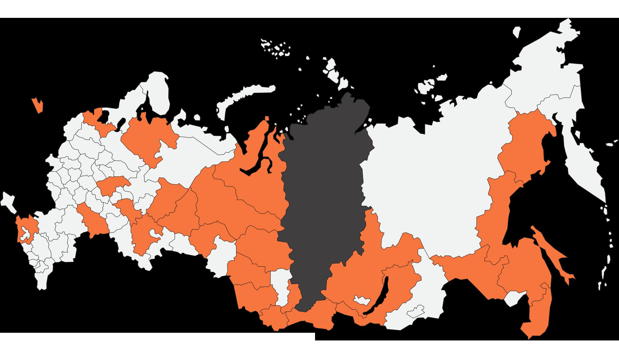 Регионы, в которых уже есть AMP